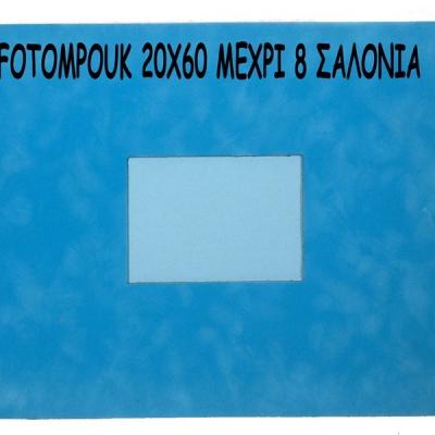 Photobook 20x60